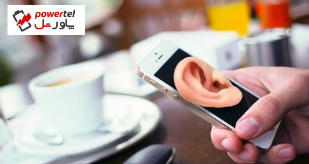 آیا میکروفون گوشیهای هوشمند صدای شما را برای تبلیغات ضبط میکنند؟
