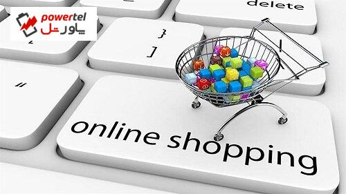 اقدامات امنیتی هنگام خرید اینترنتی چیست؟