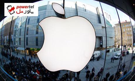 اپل رویداد جدیدی برگزار میکند