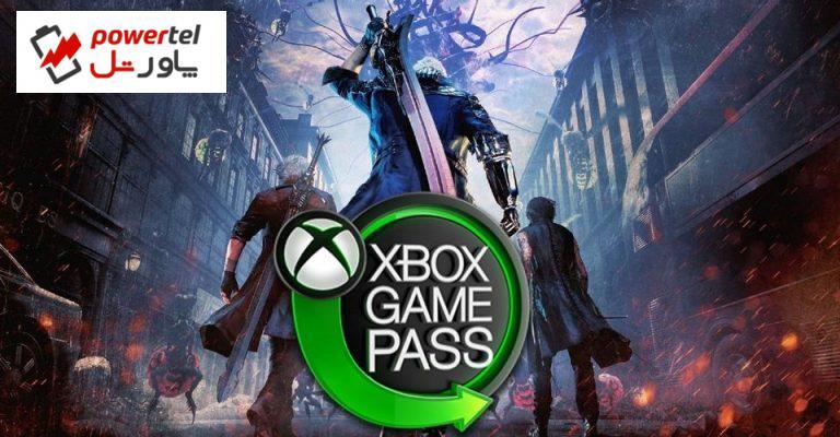 بازی Devil May Cry 5 به سرویس ایکسباکس گیمپس برمیگردد؟