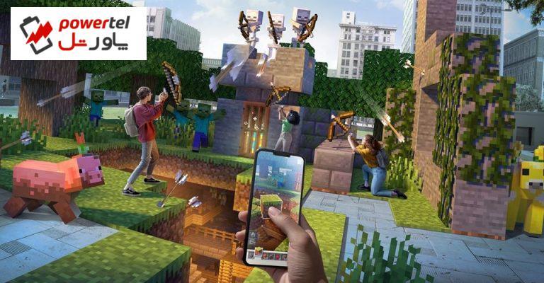 بازی Minecraft Earth بزودی متوقف میشود