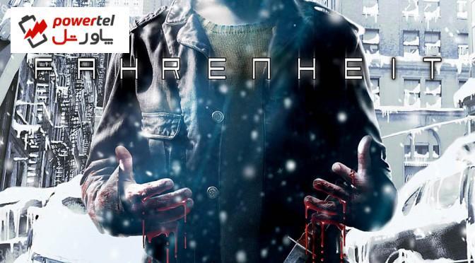 تاریخ انتشار بازی Fahrenheit: 15th Anniversary Edition مشخص شد