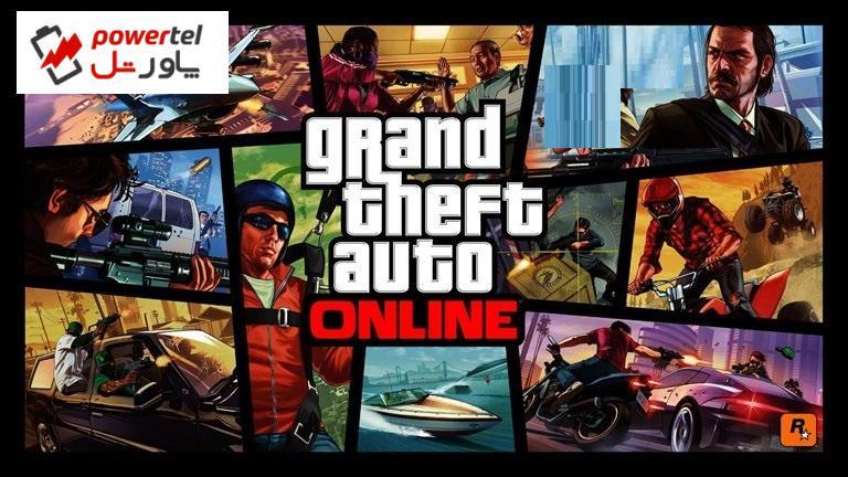 زمان لودینگ GTA Online کاهش مییابد