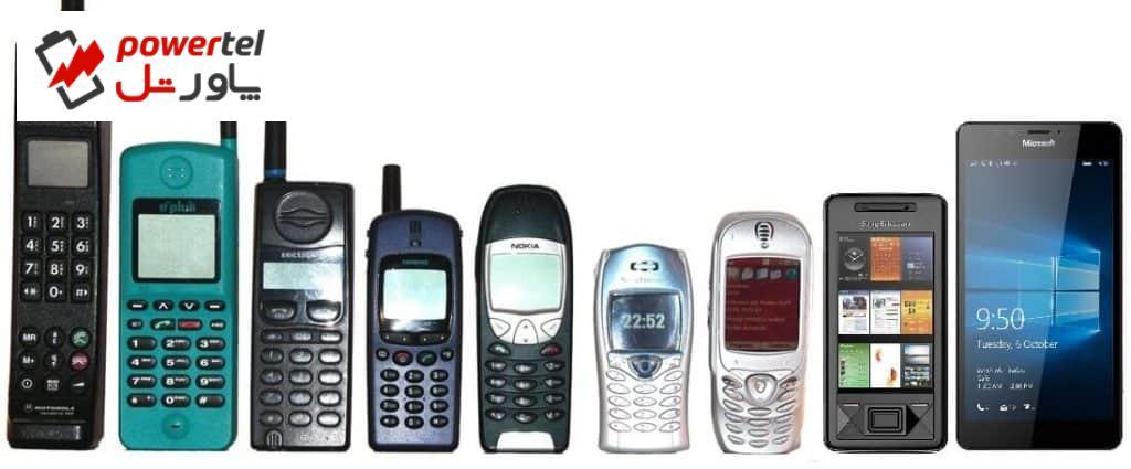 سیر تحول گوشیهای تلفن همراه