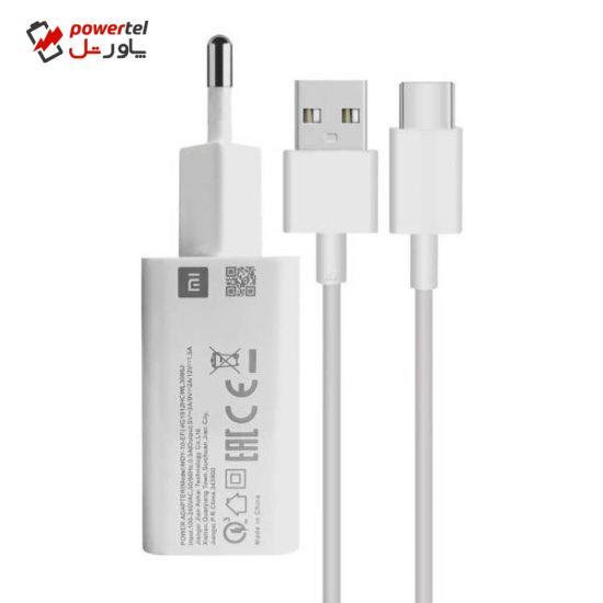 شارژر دیواری شیائومی مدل NOTE 8 به همراه کابل تبدیل USB-C
