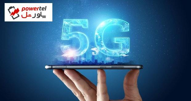 عدم دسترسی گوشی های سامسونگ و اپل به شبکه ۵G ایران