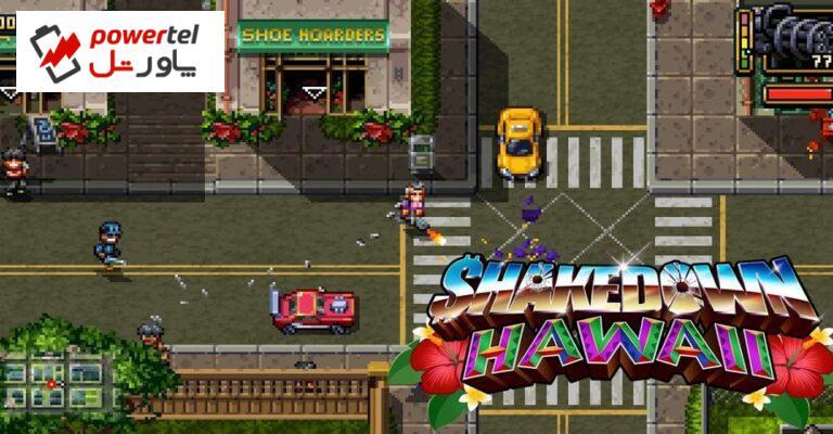 عرضه بازی Shakedown: Hawaii برروی پلیاستیشن 5 تایید شد