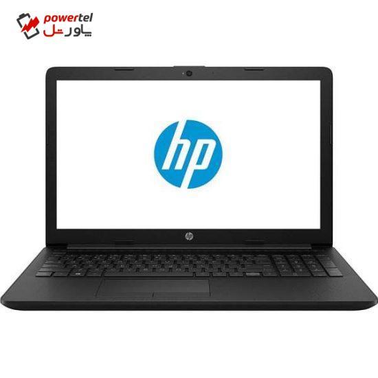 لپ تاپ 15 اینچی اچ پی مدل db0000ny - C