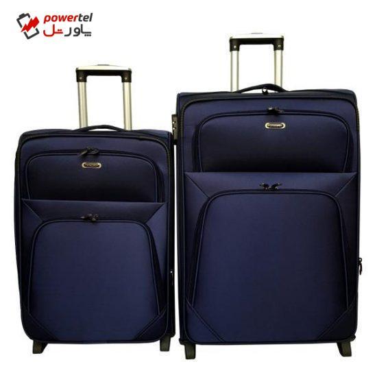 مجموعه دو عددی چمدان مدل PC47