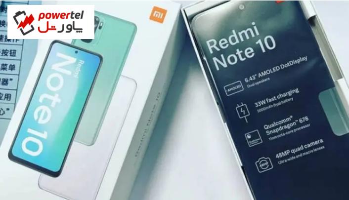مشخصات اصلی گوشی هوشمند ردمی نوت 10 لو رفت