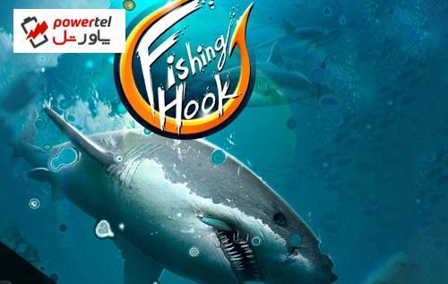 معرفی اپ – تجربه متفاوت ماهیگیری با Fishing Hook