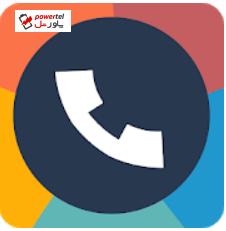 معرفی اپ – تماس با مخاطبانتان را به سهولت انجام دهید