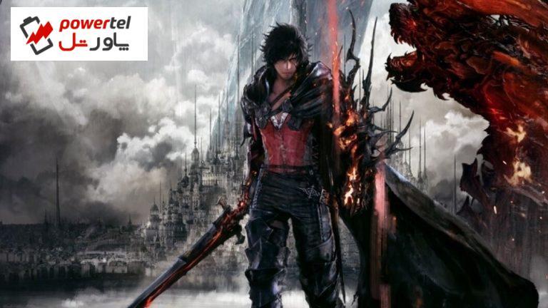 معرفی اپ – در سال ۲۰۲۱ اطلاعات مختلفی از Final Fantasy 16 منتشر خواهد شد
