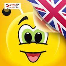 سرعت یادگیری زبان انگلیسی را بالا ببرید