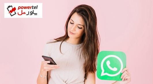 فرار از فاجعه پیام اشتباهی با نسخه جدید واتس اپ