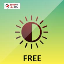 معرفی اپ – کنترل روشنایی صفحه نمایش آسان میشود