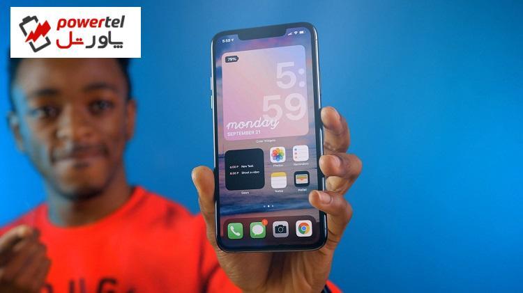 معرفی اپ – گوشی اندرویدیتان را به iOS تبدیل کنید