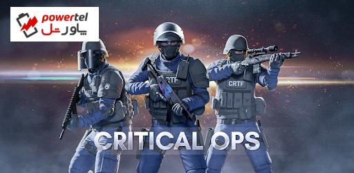 معرفی اپ – Critical Ops؛ به جنگ تروریستها بروید