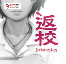 معرفی اپ – Detention؛ بازی که از ترس میخکوبتان میکند