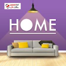 Home Design Makeover؛ خانهای به سلیقه خودتان بسازید