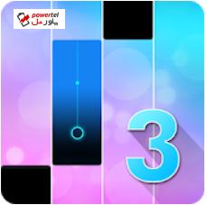 Magic Tiles 3؛ پیانو بنوازید و بازی کنید