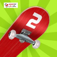 Touchgrind Skate 2؛ نهایت لذت با اسکیت بازی