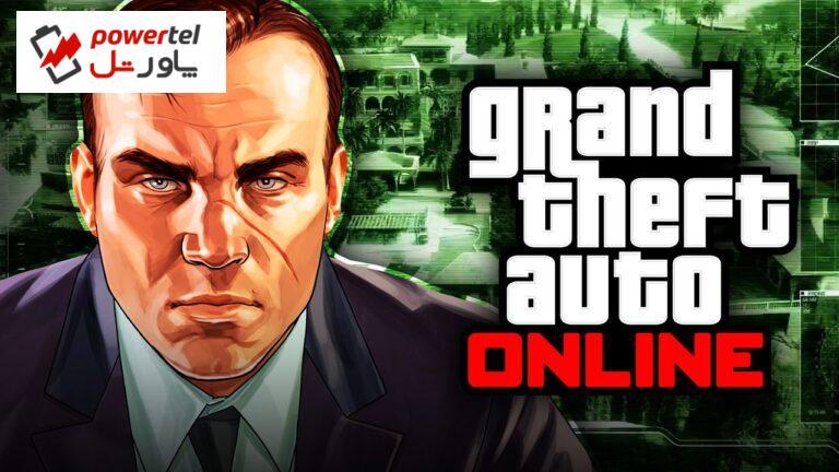 هدایای جدیدی به مناسبت کریسمس به کاربران GTA Online اهدا میشود