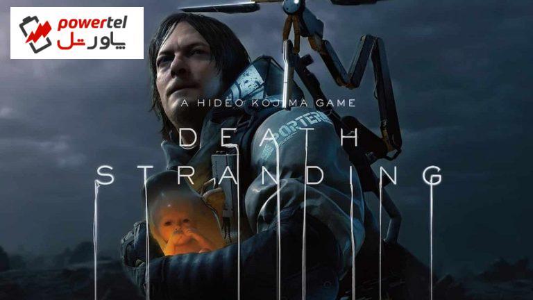 درآمدزایی هنگفت نسخه رایانههای شخصی بازی Death Stranding