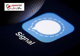 پیامرسان سیگنال برای ایرانیها از دسترس خارج شد
