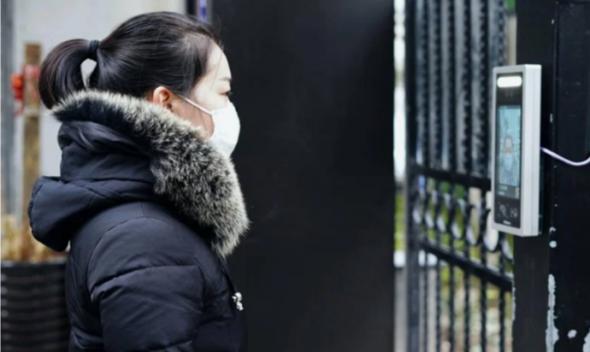 پیشرفت سیستم تشخیص چهره در شناسایی صورت افراد دارای ماسک