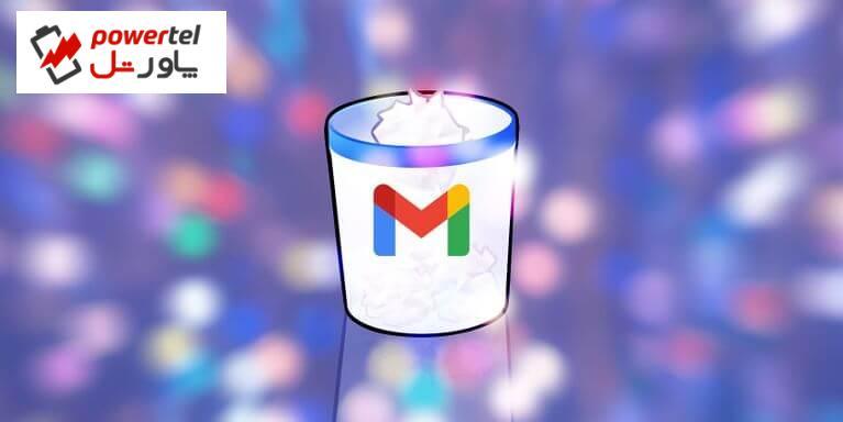 چطوری تمامی ایمیلهای موجود در جیمیل را سریعا حذف کنیم؟