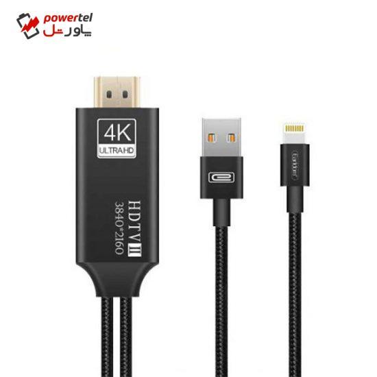 کابل تبدیل لایتنینگ به HDMI ارلدام مدل ET-W14