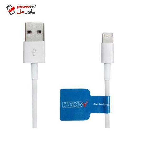 کابل تبدیل USB به لایتنینگ مکا مدل MCU44 طول 3 متر