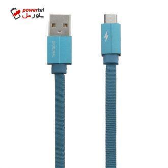 کابل تبدیل USB به microUSB کد S1 طول 0.3 متر