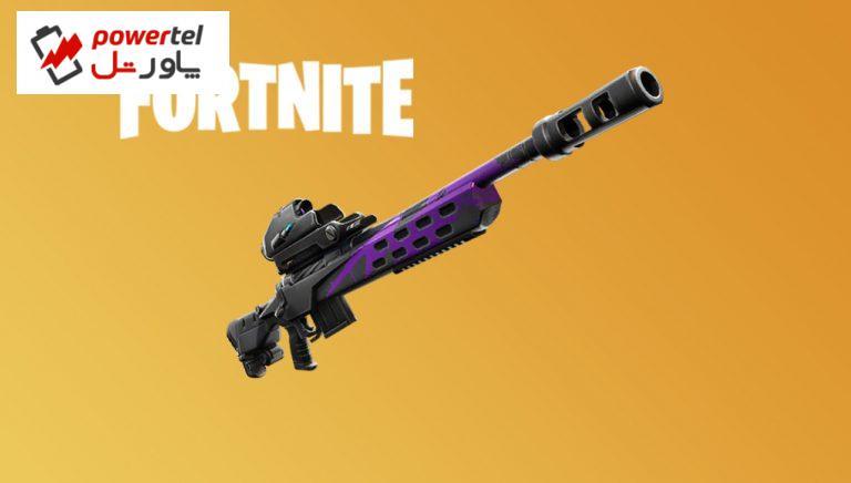 یکی از سلاحهای محبوب بازی Fortnite حذف شد