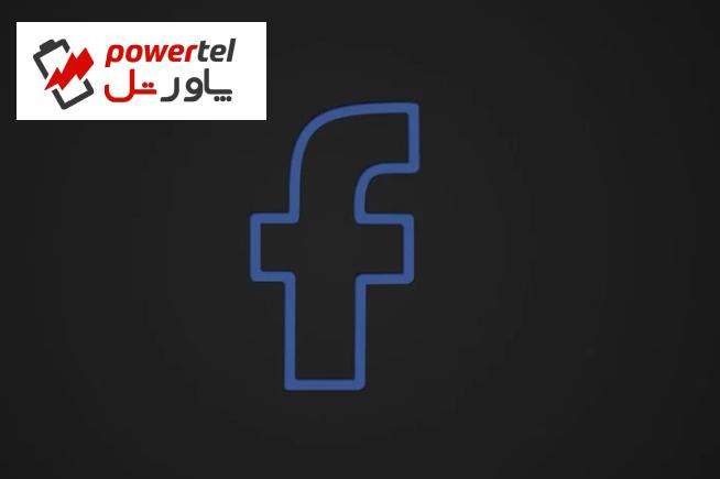 فیسبوک هفت میلیون پست حاوی اطلاعات غلط کووید 19 را حذف کرد