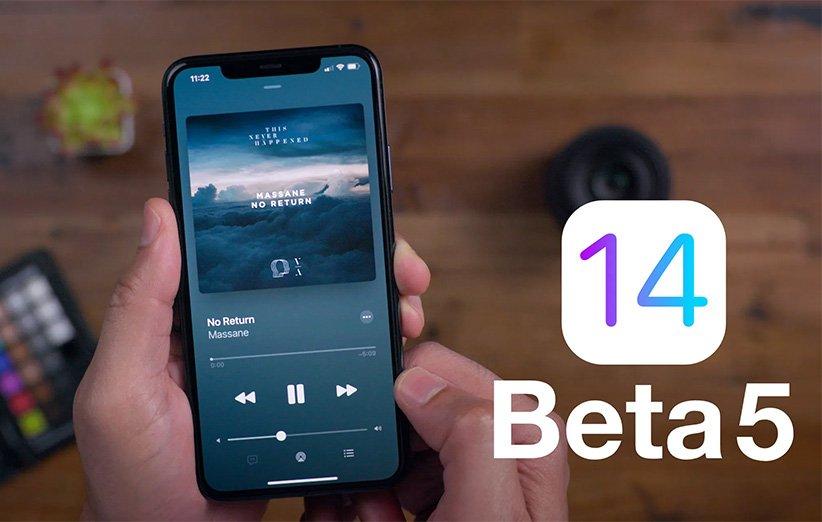 نسخه پنجم بتای عمومی iOS 14 ،iPadOS 14 و tvOS 14 منتشر شد