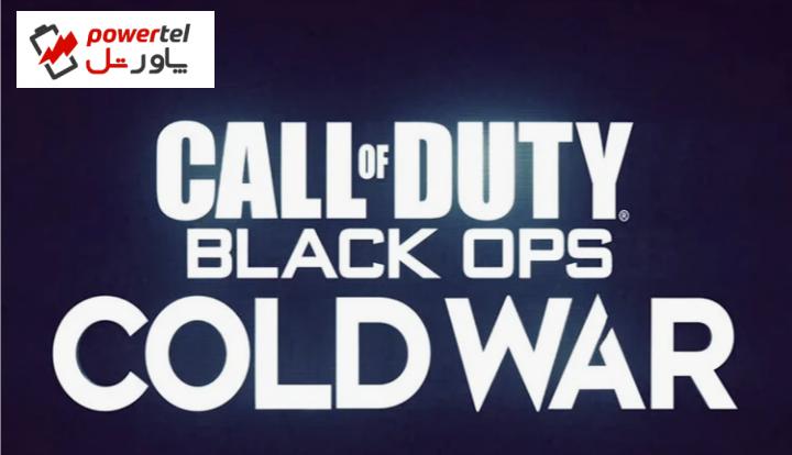 ارتقا نسل جدید بازی Call of Duty: Black Ops Cold War رایگان نخواهد بود