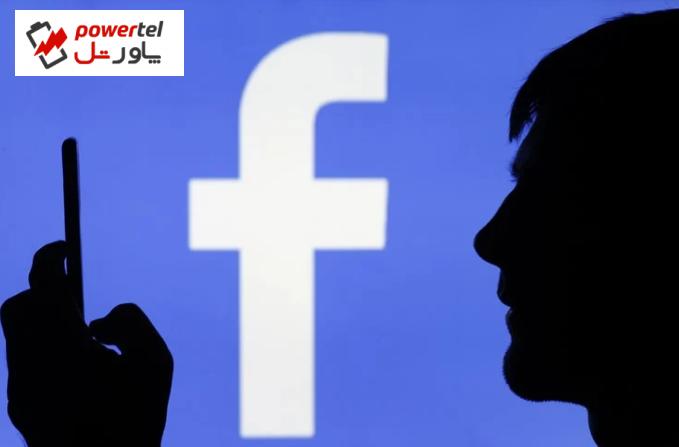 فیسبوک از آثار منفی iOS 14 روی صنعت تبلیغات هدفمند میگوید