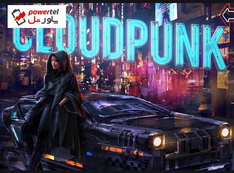 تاریخ انتشار نسخه کنسولی بازی Cloudpunk مشخص شد