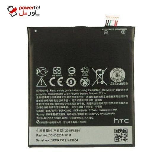 باتری موبایل مدل bopkx100 با ظرفیت 2000mAh مناسب برای HTC Desire626