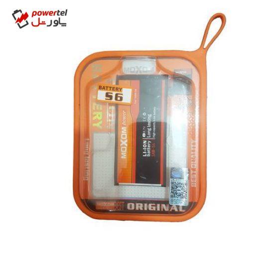 باتری موکسوم  مناسب برای گوشی موبایل سامسونگ گلکسی S6