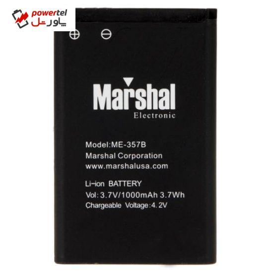 باتری مارشال مدل  ME-357B با ظرفیت 1000mAh مناسب برای گوشی موبایل ME-357B