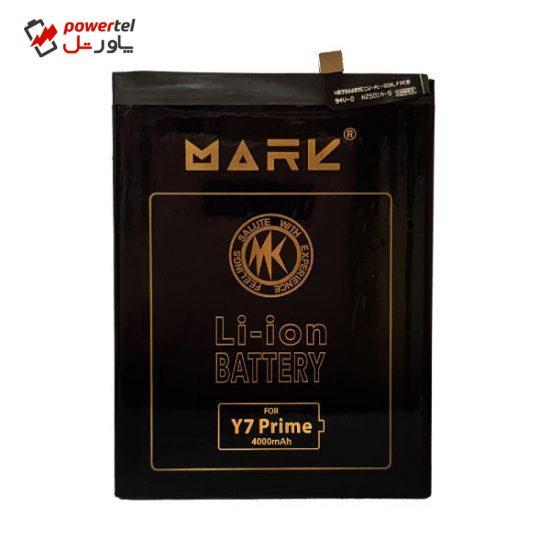 باتری موبایل مارک مدل HB406689ECW ظرفیت 4000 میلی آمپر ساعت مناسب برای گوشی موبایل هوآوی Y7 Prime