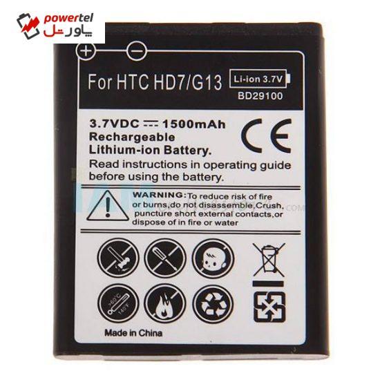 باتری اچ تی سی مدل G13