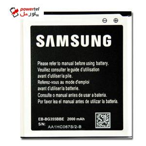 باتری مدل EB-BG355BBE با ظرفیت 2000 میلی آمپر ساعت مناسب برای گوشی موبایل سامسونگ Galaxy Core 2