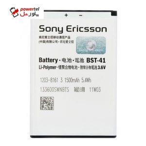 باتری موبایل مناسب برای سونی اریکسون مدل BST-41 با ظرفیت 1500mAh