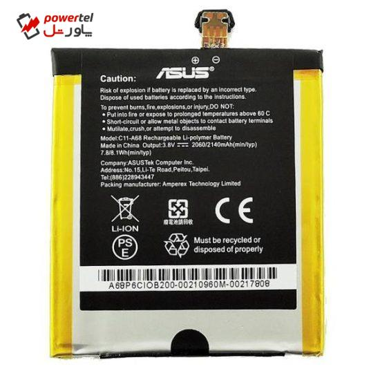 باتری موبایل مدل C11A68  مناسب برای گوشی Padfone 2 A68