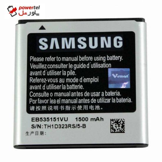 باتری مدل EB535151VU با ظرفیت 1500mAh مناسب برای گوشی موبایل Galaxy S