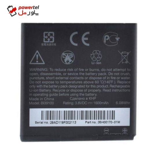 باتری موبایل  مدل BI39100 با ظرفیت 1600mAh مناسب برای گوشی موبایل اچ تی سی G20